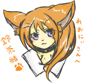 rin_20081219004404.png
