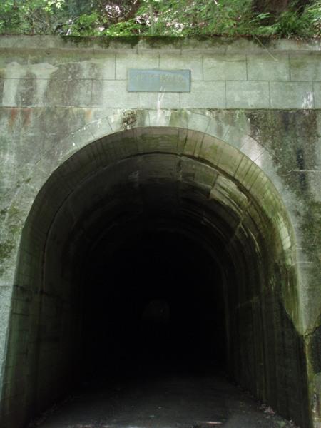 神戸トンネル