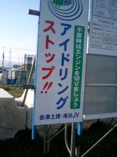 蟹川工事10