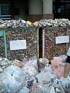 廃品回収-缶3