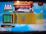 DSP GET UPN MOVE (2008 X-edit) PFC