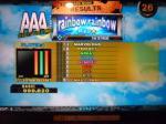 BSP rainbow rainbow PFC