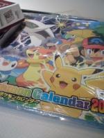 ポケモンカレンダー2010