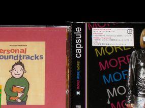 CD2枚。