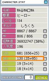 d130.jpg