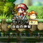 釣り大好き!!^^