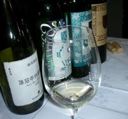 winery1.jpg