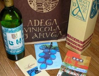 winery5.jpg