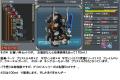 ScreenShot_20080827_1513_58_750.png