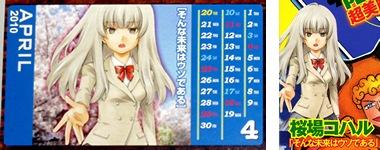 マガジンSPECIAL (スペシャル) 2010年No.1(1月10日号)&別マガ創刊号
