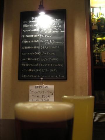 beer_3609.jpg