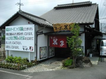 hanako0608_0007.jpg