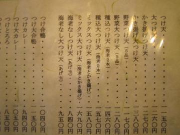 kadohei_0002.jpg
