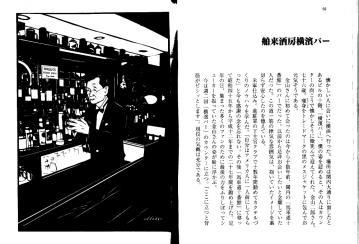 kanayama_0002.jpg