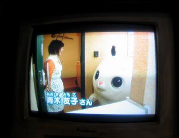 nanami_2413.jpg