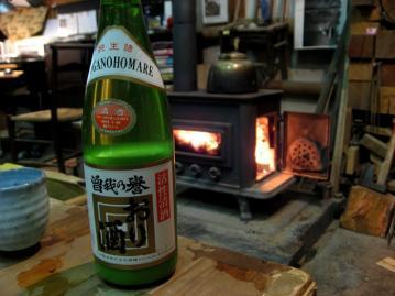 sake_1947.jpg