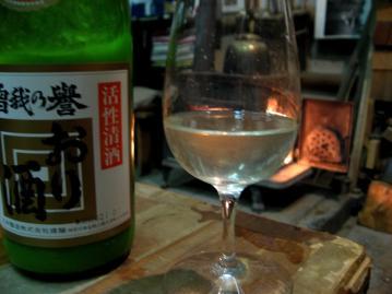 sake_1951.jpg