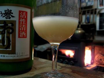 sake_1969.jpg