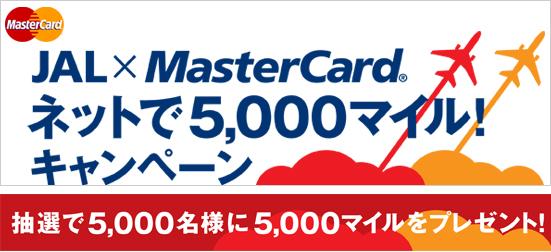jp_so_pi_jal2009_banner.jpg