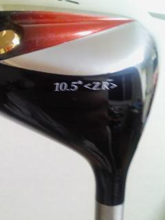 ZRの文字