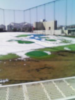 雪解け練習場