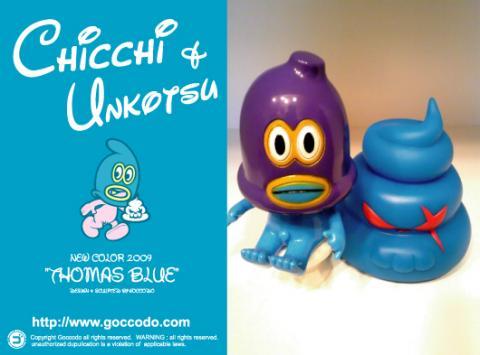 chicchi-unkotsu-blue.jpg