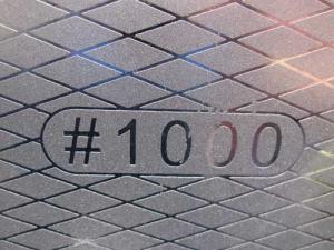 1000番
