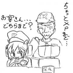 XPもーど