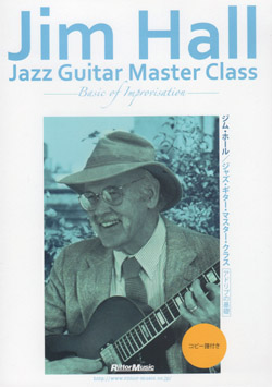 Jim Hall Jazz Guitar Master Class DVD
