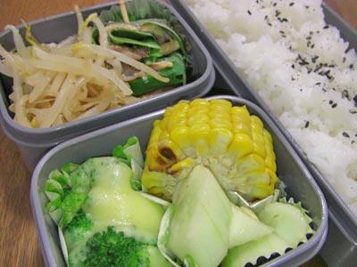 野菜は5種類の弁当。