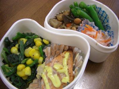 いんげん胡麻和え、ダイコンと人参の甘酢、五目豆煮
