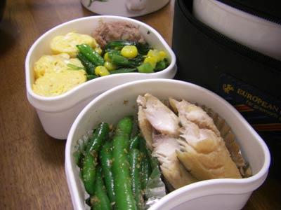 お弁当に、鯖の味噌に、いれちゃいました。--