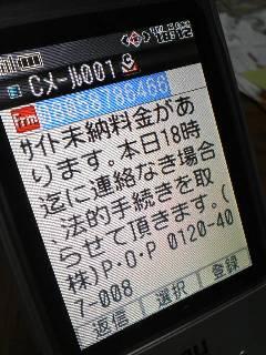 20081106181250.jpg