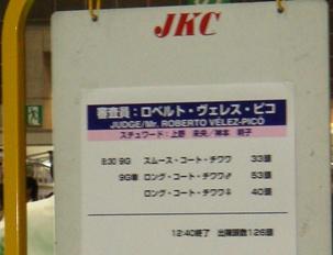 コピー ~ DSC03213