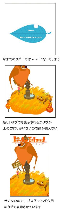20081009-02.jpg