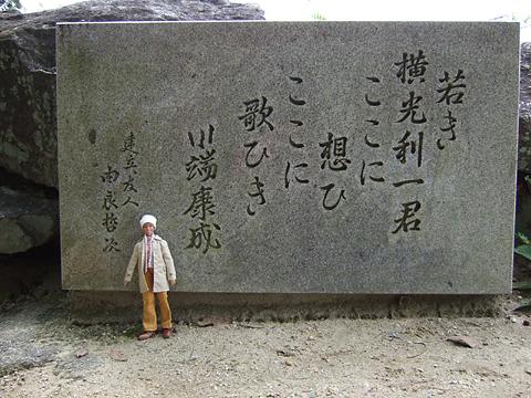 20081012-35.jpg