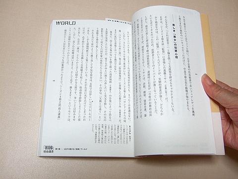 20081018-02.jpg