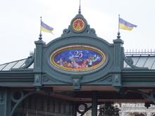 20081102-01s.jpg