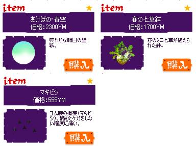 20090106-02.jpg