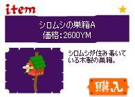 20090120-03.jpg