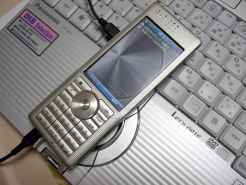 20090420-01.jpg