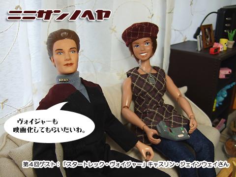 nini-guest-04-02.jpg