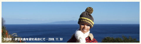 nini20081130-02s.jpg