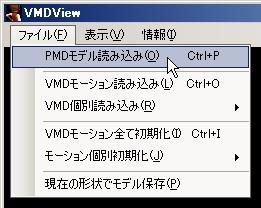 VMDView_04