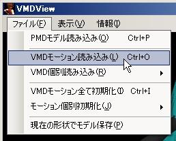 VMDView_06