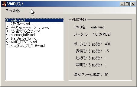 VMDView_12