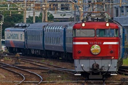 071105-nagasaki-akatuki-arrive-2-j.jpg