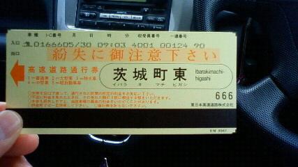 20090530100946.jpg