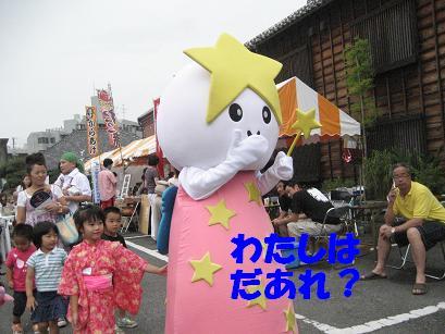 IMG_1189_20090803225513.jpg