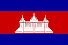 カンボジア王国の国旗